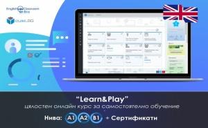 3, 6 или 12 Месечен Достъп до Системата Learn&play за Обучение по Английски Език за Нивата А1, А2 и В1 от Cube.bg