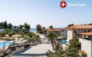3* Морска Почивка в Хотел Simeon, Халкидики