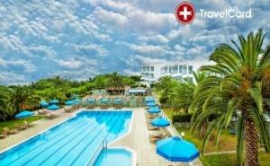 3* Морско Лято в Хотел Port Marina, Халкидики