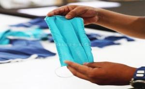 Текстилна Маска за Многократна Употреба