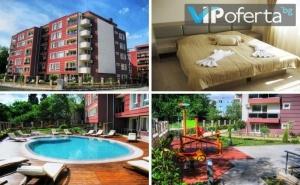 Пакети за до Шестима в Студио или Апартамент + Басейн в Ravda Apartments, <em>Равда</em>