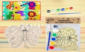 Детски Комплект за Творчество и Оцветяване Пеперуда