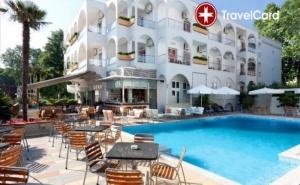 3* Море в Хотел Kronos, Олимпийска Ривиера