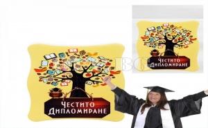 Магнит Честито Дипломиране