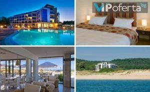 Тридневни Пакети със Закуска в Апартаментен Комплекс Южна Перла Resort & Spa