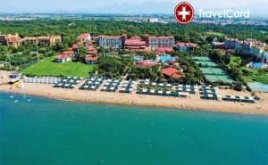 5* Ultra All Inclusive Късно лято в Belconti Resort, Турция