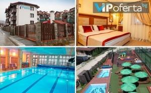 Пакети със или без Закуска, или със Закуска и Вечеря в Студио или Двуспален Мезонет в Хотелски Комплекс 7 Pools Spa & Apartments, <em>Банско</em>