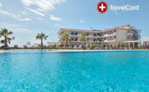 4* Морско лято в хотел King Maron, Марония, Гърция