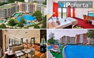 Еднодневен Пакет със Закуска или на База All Inclusive + Ползване на Аквапарк и Спа в Престиж Хотел и Аквапарк****, <em>Златни Пясъци</em>