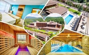 Уикенд в Катарино СПА Хотел****, до Разлог! 2 нощувки на човек със закуски + специален СПА пакет и минерален басейн от Катарино СПА Хотел, до Разлог