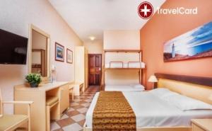 3* Last Minute All Inclusive Почивка в Хотел Palladium, Халкидики
