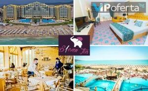 Еднодневен пакет на база All Inclusive или Ultra All inclusive в Империал Палас Хотел 5*, Слънчев бряг
