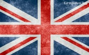 50 Учебни Часа Курс по Английски Език Ниво A1 от Учебен Център Inenglish