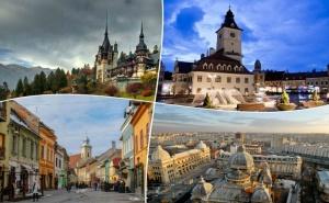 Екскурзия до Брашов и Букурещ, Румъния. 2 Нощувки на човек със Закуски+Транспорт от Та България Травъл