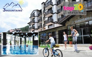 Лято в Планината! Нощувка със Закуска и Вечеря или All Inclusive Light + Отопляем Басейн и Релакс Пакет в Хотел 3 Планини, <em>Банско</em> - Разлог, от 42.90 лв./човек