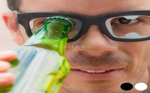 Очила Отварачка