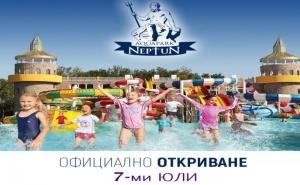 Посетете Аквапарк Нептун, на 3Км. от <em>Созопол</em> до Замъка Влюбен във Вятъра, Равадиново!