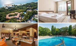 Еднодневен Пакет на База All Inclusive в Хотел Преслав, <em>Златни Пясъци</em>
