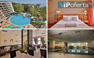 Еднодневен Пакет на База All Inclusive + Ползване на Аквапарк и Спа в Престиж Хотел и Аквапарк****, <em>Златни Пясъци</em>