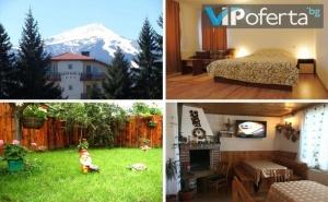 Еднодневен Пакет за Почивка в Хотел Мишел, Банско
