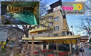 Делник във <em>Велинград</em>! 3 Нощувки със Закуски и Вечери + Безплатна Нощувка, Закрит Минерален Басейн и Спа Пакет в Хотел България, <em>Велинград</em>, от 120 лв./човек