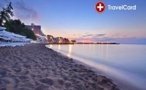 4* All Inclusive Пакети в Гранд Хотел <em>Варна</em>