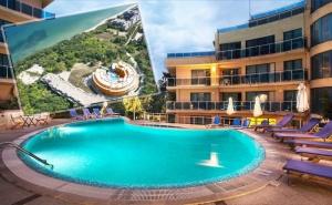 Нощувка на човек със Закуска или Закуска и Вечеря + Басейн, Чадър и Шезлонг на Плажа от Хотел Аквамарин,  Обзор - на 100 М. от Плажа!