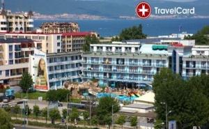 4* All Inclusive в Хотел Котва, <em>Слънчев бряг</em>