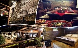 Нощувка със Закуска и Вечеря* в Семеен Хотел Златева Къща в <em>Банско</em>