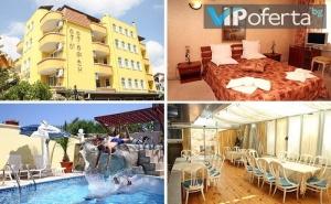 Еднодневен Пакет на База All Inclusive от Хотел Свети Стефан, <em>Приморско</em>
