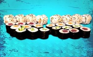 БЕЗПЛАТНА ДОСТАВКА за широк център на София: Вашият супер суши сет Биг Маки Сет с 26 хапки от Йоко Суши, София