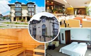Нощувка на човек със закуска* и вечеря* в семеен хотел Елица, Банско