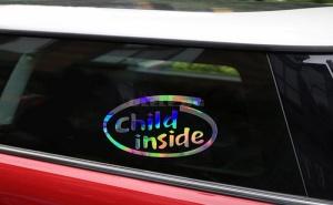 Стикер за Автомобил Child Inside