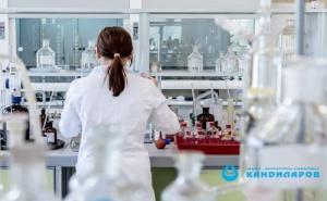 Пакет Изследвания за Щитовидна Жлеза - Tsh, Ft4, Tat и Mat, от Лаборатории Кандиларов
