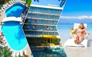 29.08 - 09.09: Пет или седем нощувки на база All Inclusive + басейн на ШОК ЦЕНИ в хотел Диана, Златни Пясъци. Дете до 12 г. БЕЗПЛАТНО!!!