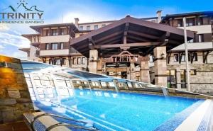 Нощувка на човек със Закуска + Басейн в Хотел Тринити Резидънс****, Банско