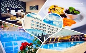 Нощувка на човек със Закуска + Минерален Басейн и Релакс Пакет в Хотел Здравец Уелнес и Спа****, Велинград