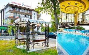 Нощувка на човек със закуска и вечеря + топъл минерален басейн в Хотел Царска баня, гр. Баня край Карлово