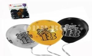 10 Броя Балони Честит 18-Ти Рожден Ден Микс Цветове