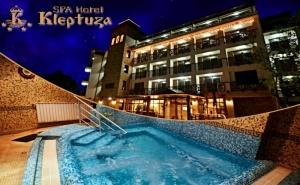 Нощувка на човек през Делничните Дни със Закуска + Басейн, Джакузи и Релакс Пакет в Хотел Клептуза****, Велинград!