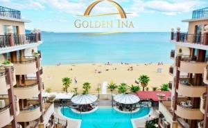 Късно Лято на 1-Ва Линия в <em>Слънчев бряг</em>! All Inclusive + Басейн в Хотел Голдън Ина***