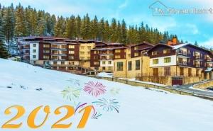 Нова Година в Пампорово! 3 Нощувки на човек със Закуски + Вътрешен Топъл Басейн в Хотел Стрийм Ризорт***. Възможност за Празнична Вечеря!