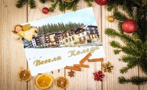 Коледа в Хотел Стрийм Ризорт***, Пампорово! 2, 3 или 4 Нощувки на човек със Закуски + Басейн и Релакс Зона + Доплащане за Коледна Вечеря