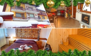 Коледа в <em>Банско</em>! 2 Нощувки на човек със Закуски + Коледна Вечеря в Къща за Гости Планински Здравец