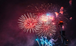 Посрещнете Новата 2021 Година във Велинград - Балнеокомплекс Свети Спас 4*, за Три Нощувки със Закуски, Вечери и Новогодишна Вечеря с Музикална Програма /30.12.2020 г.-03.01.2021  ...
