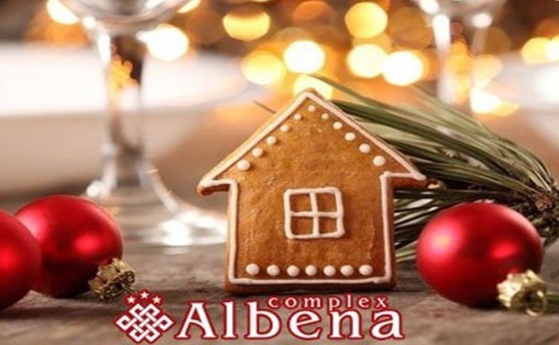 Албена