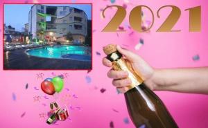 Нова Година в <em>Хисаря</em>! 3 Нощувки на човек + Релакс Зона в Детелина. Възможност за Доплащане за Новогодишна Вечеря!