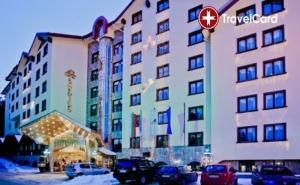 4* Новогодишни Празници в Хотел Пампорово