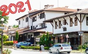 Нова Година в Арбанаси! 3 Нощувки на човек със Закуски + Празнична Вечеря по Желание в Семеен Хотел Елеганс