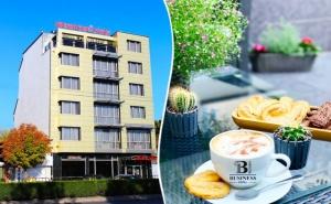 Нощувка на човек със закуска само за 40 лв. в Бизнес хотел Пловдив